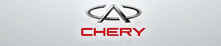 История бренда Chery